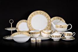 Столово-чайный сервиз Royal Classics АФЕОНА на 12 персон 81 предмет