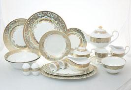 Столово-чайный сервиз Royal Classics НАТАЛИ на 12 персон 81 предмет