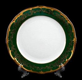 Набор глубоких тарелок Weimar ЮВЕЛ Зеленый  24 см ( артикул МН 28275 В )