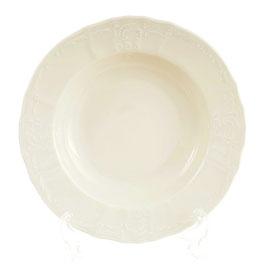 Набор глубоких тарелок Bernadotte РЕСТОРАННЫЙ ИВОРИ 23 см