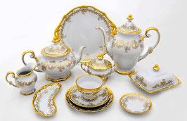 Немецкий чайный сервиз Weimar КАСТЭЛ на12 персон 54 предмета ( артикул МН 32105 В )
