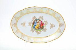 Блюдо овальное МАДОННА ПЕРЛАМУТР Sterne Porcelan 33 см