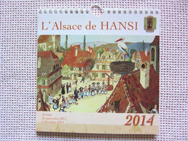 sold out> Hansi 2014カレンダー!no.028