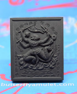 D47/01.  Hanuman Deity