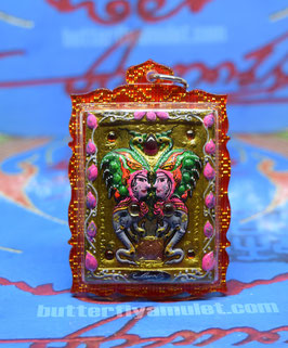 KB64/14 Birthday Amulet 2561