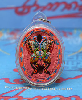 B190/01 .  Locket amulet with Rahu