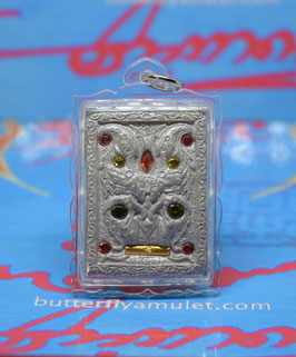 B195/01 Silver Small Roman Block