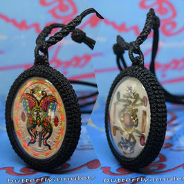 B234  Locket Butterfly Amulet