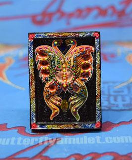 AA162/01 . Bell Birthday Amulet