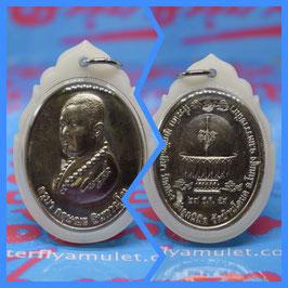 D49/01.  Kruba Medalion