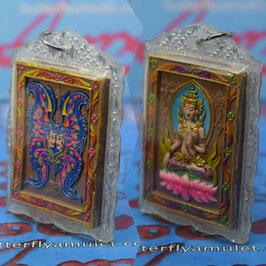 Batch B141/01 . Butterfly with Phra Shiva