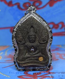 Batch S16 Khun Paen