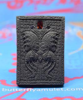 KB65/08 .  Birthday Amulet 2562