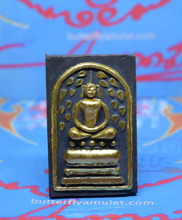 Batch S60/03  Somdej Din Pow