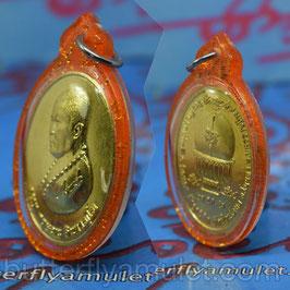 D49/02.  Kruba Medalion