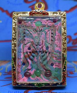 Batch KK50 Teacher Day Amulet
