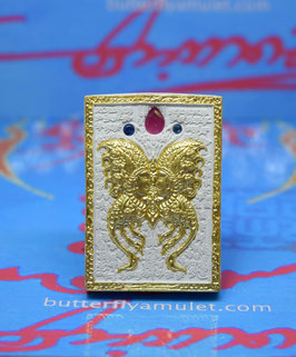 KB65/03 .  Birthday Amulet 2562