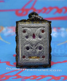 B195/02 Silver Small Roman Block