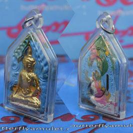S77/01.  Khun Paen with Salika and Kruba