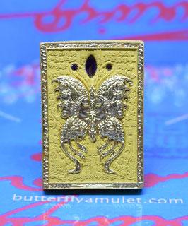 KB65/04 .  Birthday Amulet 2562