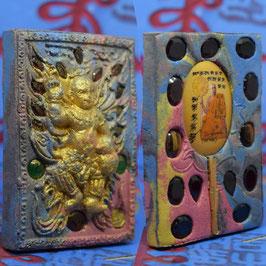 KB66/06 .  Birthday Amulet 2563