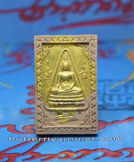 Batch S64/01 Somdej & Nang Kwak