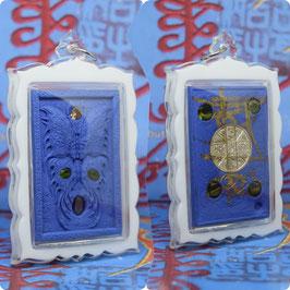 B310/01 .  Dream Block Butterfly