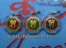 KM59 .  Butterfly Mini Medallions