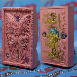 KB66/07 .  Birthday Dream Block Amulet 2563