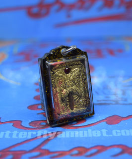 C104  Waterproof Kruba Locket