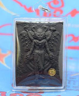B250/02 . Birthday Amulet