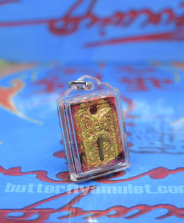 C103  Waterproof Kruba Locket