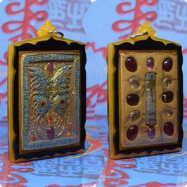 B309/01 .  Dream Block Butterfly