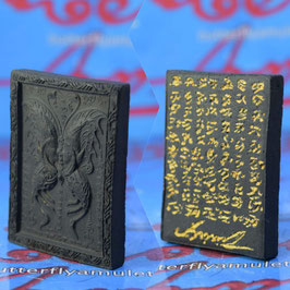 AA 242/01 . Sixty Nine Engraved Yant