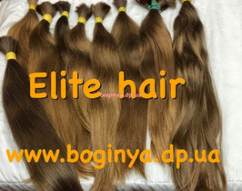 Slavic hair is not dyed length 45 - cm \ 18 inc -0.100 gramm Russian hair , Slavic Hair Wholesale Buy Hair , Wholesale Raw Virgin Russian European Hair