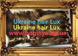 Slavic hair is not dyed length 40 - cm \ 16 inc -0.500 gramm Russian hair , Slavic Hair Wholesale Buy Hair , Wholesale Raw Virgin Russian European Hair