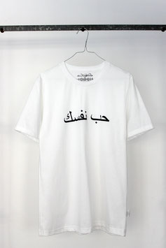 "hdgdl t-shirt ""liebe dich selbst"", unisex, weiß"