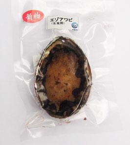 -エゾアワビ(冷凍)-