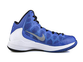 NIKE Zoom without a Doubt (46/Blau)