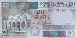 ソマリア民主共和国 未使用