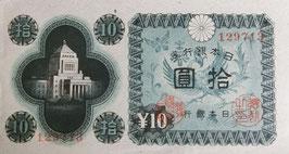 議事堂10円