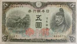 3次5円  美品