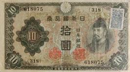2次10円
