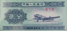 中国人民共和国 未使用