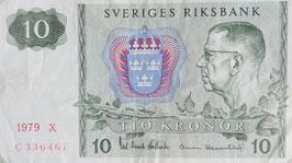 スウェーデン国 未使用
