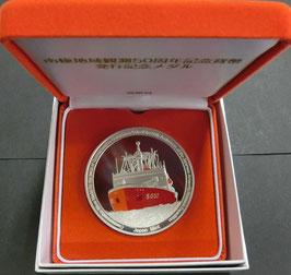 南極地域観測50年記念貨幣純銀 Φ60
