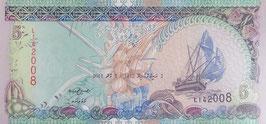 モルディブ共和国 未使用