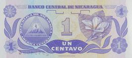ニカラグア 未使用