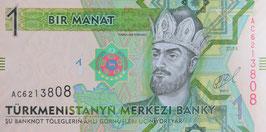 トルクメニスタン共和国 未使用