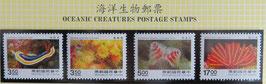 海洋生物郵票